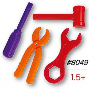 Hộp Công Dụng Cụ Nhựa Cơ Bản Gigo Toys 8049 Nhiều Màu 4 Chi Tiết