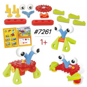 Đồ chơi Ghép Hình Ếch Cua Rùa cho bé đầu đời 7261