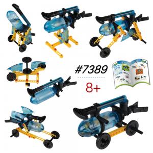 Bộ ghép 6 mô hình đồ chơi Phun Nước Thủy Lực 60 chi tiết 7389